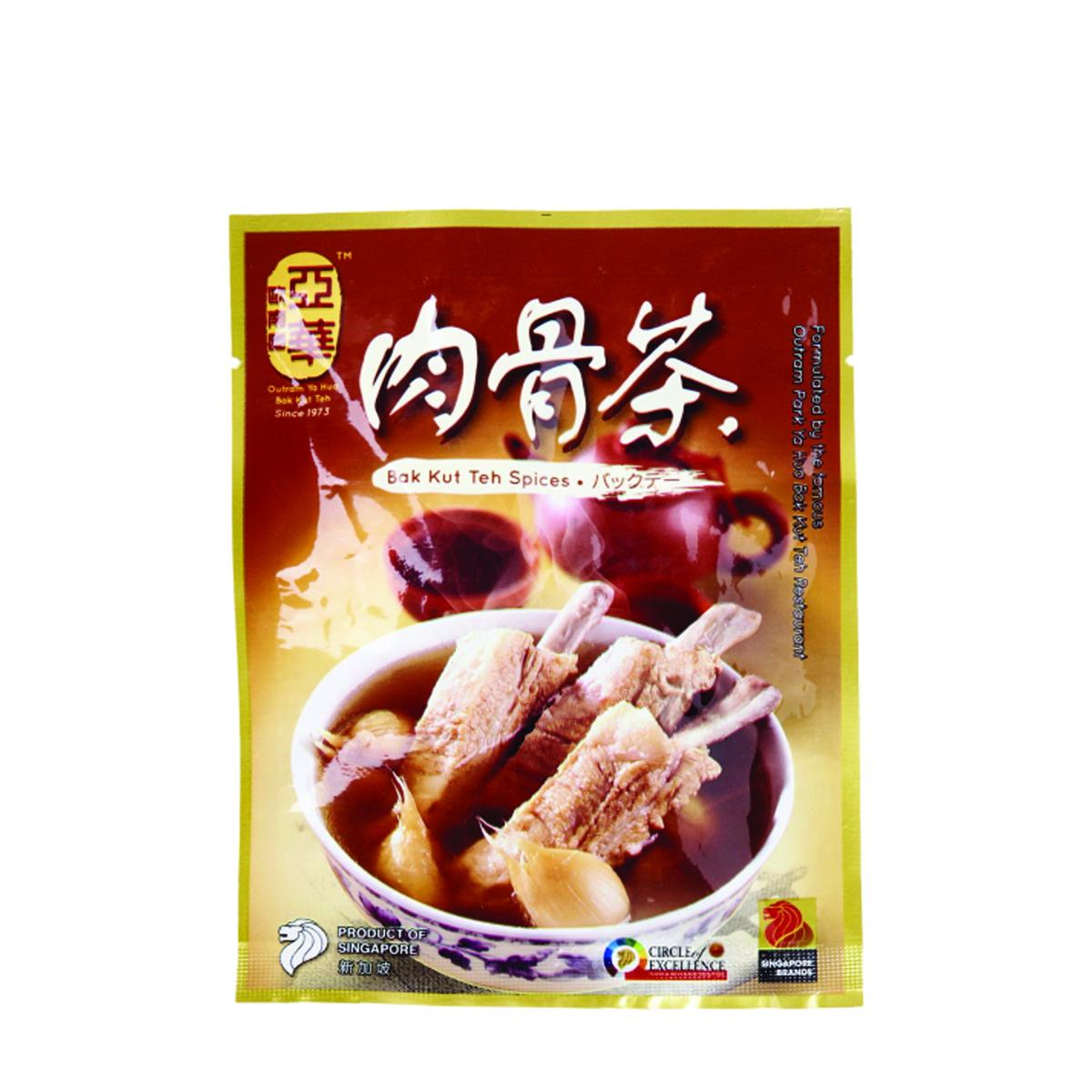 Bột súp thịt sườn hiệu Outram Ya Hua 30g